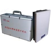 勤思 MP-3000移动通信干扰器
