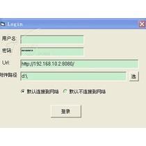 泰思克 任务管理系统产品图片主图