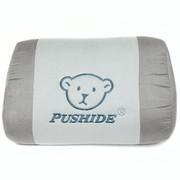 普士德(PUSHIDE) 小熊系列118L 减压腰靠 汽车最佳伴侣靠垫 灰色小熊