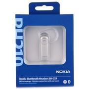 诺基亚 BH-219 NFC 蓝牙耳机(白色)