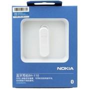 诺基亚 BH-110 蓝牙耳机 白色