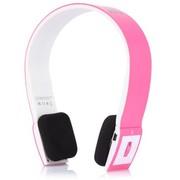 冲击波 蓝牙耳机 SHB-901BH 可通话/播放控制/音量控制/时尚街头风格 闪亮粉
