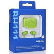 诺基亚 BH-111 蓝牙耳机 绿色