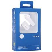 诺基亚 BH-310 蓝牙耳机 白色