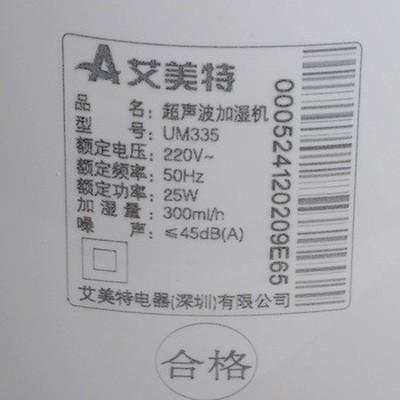 艾美特 加湿机UM335产品图片4