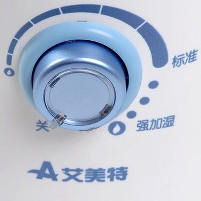艾美特 UM325 超声波 加湿器产品图片5