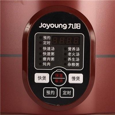 九阳 JYZS-K423 紫砂电炖锅 4L产品图片2