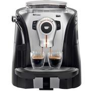 喜客 欧迪/Odea Go SUP-031O全自动咖啡机(黑色)