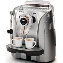 喜客 欧迪尊贵型/Odea Giro SUP-031OR全自动咖啡机(银灰色)产品图片主图