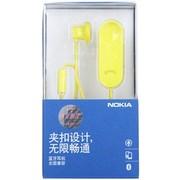 诺基亚 BH-118 蓝牙耳机 黄色