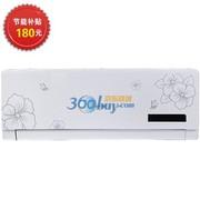 格兰仕 KFR-26GW/DLP45-130(1) 1匹 壁挂式智能宝系列定频冷暖空调