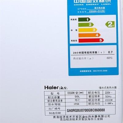 海尔 ES60H-Q1(ZE) 60升 电热水器产品图片2