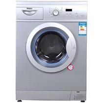 海尔 XQG50-810A 5公斤全自动滚筒洗衣机(银灰色)产品图片主图