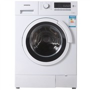 西门子 XQG56-08M360 5.6公斤全自动滚筒洗衣机(白色)