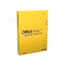 苹果 Microsoft Office for Mac 2011家庭与学生版-家庭装(中文版)产品图片主图