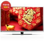 创维 39E5CHR 39英寸超窄蓝光LED电视(银色)