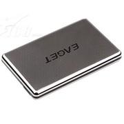忆捷 G50 USB3.0(1.5TB)