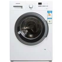 西门子 XQG75-10P160 7.5公斤全自动滚筒洗衣机(白色)产品图片主图