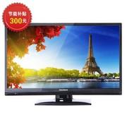 熊猫 LE32D26 32英寸 窄边高清LED液晶电视(黑色)