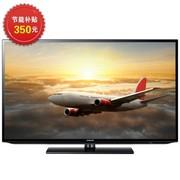 三星 UA46EH5000R 46英寸全高清LED液晶电视 黑色