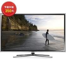 三星 UA46ES6800J 46英寸3D智能全高清LED液晶电视产品图片主图