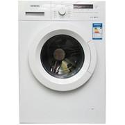 西门子 XQG52-08X260 5.2公斤滚筒洗衣机(白色)