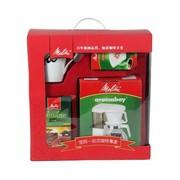 美乐家 Aromaboy gift sets black Aromaboy咖啡礼盒(黑)
