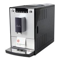 美乐家 SOLO E950-103 全自动咖啡机(冰灿银)产品图片主图