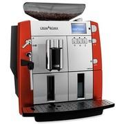 伟嘉 9752D 全自动咖啡机