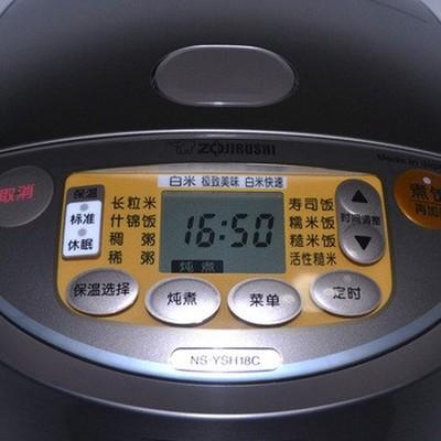 象印 NS-YSH18C-XJ 微电脑多功能电饭煲 日本标准1.8L/国内标准5L 不锈钢棕色产品图片4
