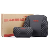 卡饰社 车用舒适头枕护颈枕头靠腰靠腰枕套装 黑格子产品图片主图