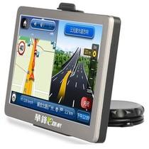 华锋E路航 X70 GPS导航仪固定 流动一体机 内置8G 蓝牙版 支持倒车后视 官方标配+流动测速仪产品图片主图