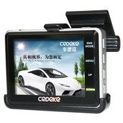 车德克 DK-4101 1080P高清120度广角2.7寸屏幕带HDMI接口迷你型行车记录仪(赠送8G内存卡)