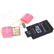 卡士奇 MicroSDHC Class4(16G)三件套(读卡器 适配器)