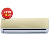 海信 KFR-35GW/06-N2 1.5匹 壁挂式定速家用冷暖空调产品图片主图