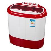 友田 (YOUTIAN)XPB26-8006S 2.6公斤半自动波轮洗衣机(红色)
