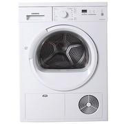 西门子 WT46E301TI 7公斤干衣机(白色)