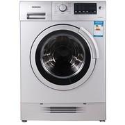 西门子 XQG70-14H468 7公斤全自动滚筒洗衣机(银色)