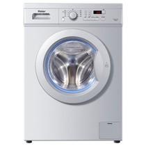 海尔 XQG70-1012 7公斤全自动滚筒洗衣机(银灰色)产品图片主图