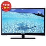 熊猫 P51H21 51英寸 高清等离子电视(黑色)