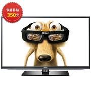 海尔 E42P390H 42英寸LED网络 3D超窄边框平板电视(黑色)