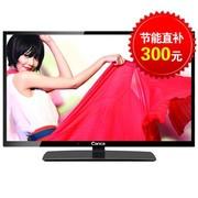 其他 创佳/Canca 32HME8000 R30 32英寸 LED液晶电视  带挂架送底座