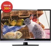 长虹 LED32A4049 32英寸 人工智能网络 Ciri语音电视 (黑色)