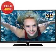 京东方 LE-46M850D 46英寸 3D硬屏 超窄边框超薄 全高清侧入式 LED液晶电视(黑色)