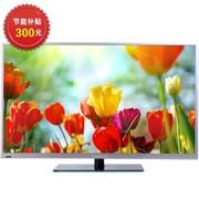熊猫 LE39F31 39英寸 超窄边全高清LED液晶电视(银色)