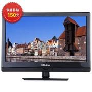 康佳 LED24F2260CE 24英寸 高清节能 LED电视(黑色)