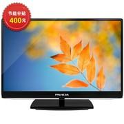 熊猫 LE46M28 46英寸 高清LED液晶电视 窄边框 内置底座(黑色)