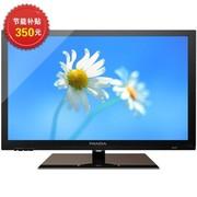熊猫 P51H02 51英寸 高清等离子液晶电视(黑色)