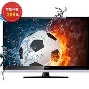 长虹 3D32A4000iC 32英寸 不闪式3D智能LED电视(黑色)