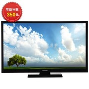 三星 PS51E450A1R 51英寸等离子电视 黑色